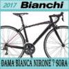 2017年 レディースモデル SORA仕様♪<br>BIANCHI(ビアンキ) DAMA BIANCA VIA NIRONE7 ダーマ ビアンカ ビア ニローネ SORA ソラ ロードバイク マットブラック