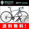 2017年モデル TIAGRA(ティアグラ)仕様♪<br>BIANCHI(ビアンキ) IMPULSO インプルーソ TIAGRA ティアグラ ロードバイク 送料無料