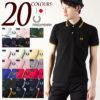 フレッドペリー 日本製定番ポロ♪<br>FRED PERRY(フレッドペリー) 日本製 ポロシャツ ラインポロ メンズ ポロ F1528/F1580 送料無料