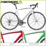 2×8 速のShimano 製コンポーネントを採用♪<br>MERIDA(メリダ) 2017年モデル ライド 80 / RIDE 80 ロードバイク 送料無料