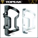 アルミ合金製の片出しタイプ ボトルケージ♪<br>TOPEAK(トピーク) デュアルサイド ボトルケージ Dualside Cage