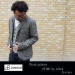 拘りの詰まったワークジャケット♪<br>JOHNBULL(ジョンブル) メンズ ワーク ジャケット カバーオール テーラードジャケット 12314 送料無料