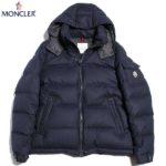 2016年秋冬♪<br>モンクレール(MONCLER) メンズ ダウンジャケット MONTGENEVRE 4033805 54272 741 送料無料