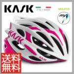 KASK独自の「UP&DOWN SYSTEM」を採用♪<br>KASK(カスク) MOJITO モヒート ホワイトフクシャ ロードバイク ヘルメット 送料無料