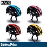 超軽量のアジャストシステム「OCTO FIT」♪<br>KASK(カスク) PROTONE ヘルメット カラー SKY・GIRO・TOUR・VUELTA ロードバイク ヘルメット 送料無料