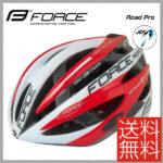 JCF公認 ロードバイク ヘルメット♪<br>FORCE(フォース) Road Pro ロードプロ ホワイトレッド ロードバイク ヘルメット 【JCF公認】 送料無料
