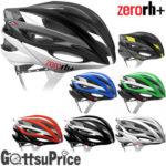 高次元の耐久性♪<br>Zerorh+(ゼロアールエイチプラス) EHX6050 ZW ロードバイク ヘルメット 送料無料