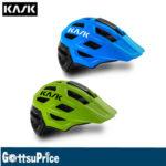 可動が可能なフロントバイザー♪<br>KASK(カスク) REX ロードバイク ヘルメット 送料無料