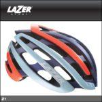 CE認定ヘルメットでは最軽量クラス♪<br>LAZER(レイザー) Z1 フラッシュオレンジブルー ロードバイク ヘルメット 送料無料
