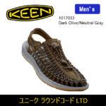 革命的かつユニークなフットウェア♪<br>KEEN(キーン) オープンエアースニーカー UNEEK ユニーク 1017033 メンズ Dark Olive/Neutral Gray 送料無料