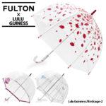 大人気ブランド『Lulu Guinness』とのコラボライン♪<br>FULTON(フルトン) Birdcage-2 Lulu Guinnessモデル 長傘〔L719〕[フルトン×ルルギネス コラボ バードゲージ 鳥かご リップ レディース 長傘 かさ]